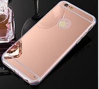 Зеркальный чехол для iPhone 5/5S/SE/6/6s