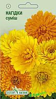 "Семена цветов Календула, смесь, однолетнее 0.5 г, ""Елітсортнасіння"", Украина"