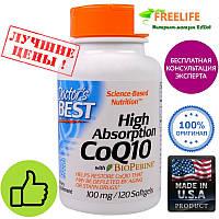 Doctor's Best, Коэнзим Q10 с высокой усваиваемостью, с биоперином, 100 мг, 120 капсул в мягкой оболочке, купит