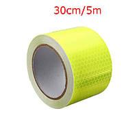 Желтый отражающий безопасность предупреждение заметный лента наклейка пленки 5x30cm / 5x500cm