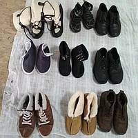 Демосизонная обувь секонд хенд крем + екстра. Обувь и одежда секонд хенд оптом UA -EuroMania