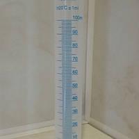 Цилиндр мерный 100 мл. (пластиковый)