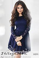 Платье с пышной юбкой Кокетка синее, фото 1