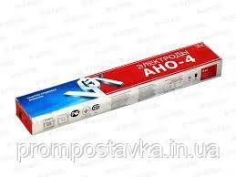 Электроды АНО-4 д. 3-5 мм (Патон, Ecomplus, ПлазмаТек)