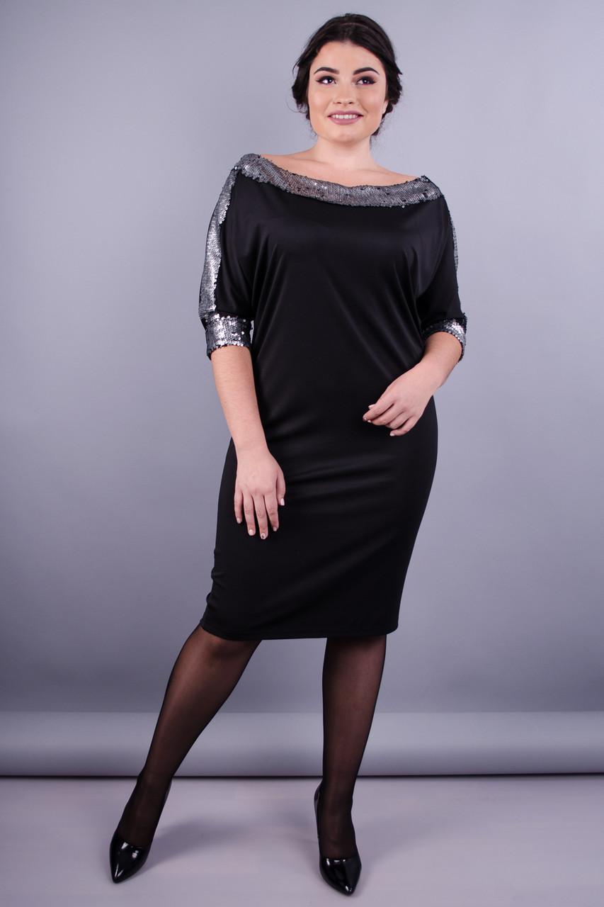 ffe7ff1c11d Клео. Вечернее платье больших размеров. Черный.  продажа