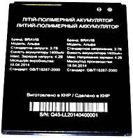 Аккумулятор для мобильного телефона Bravis Alpha (Original)