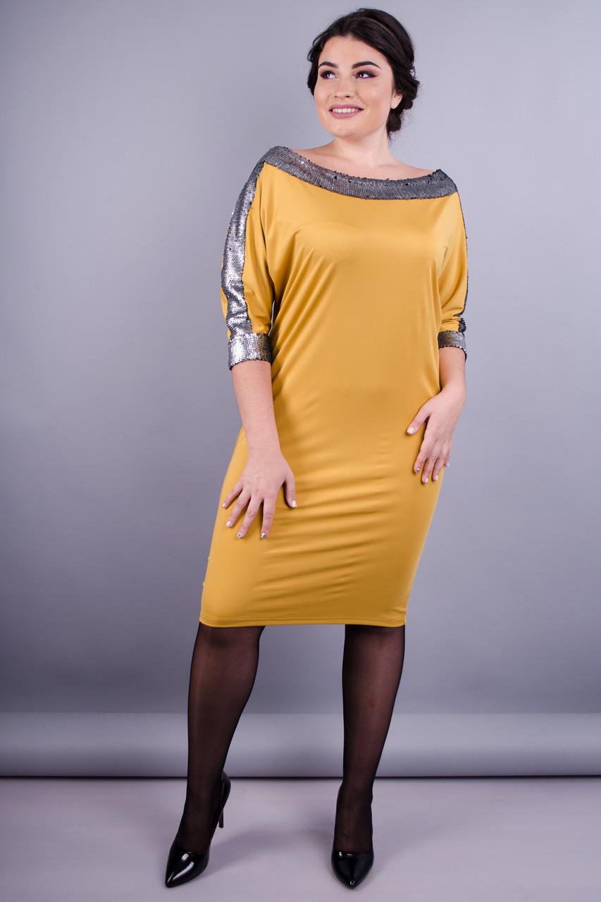 eb5e1878e66 Клео. Нарядное платье больших размеров. Золотистый.  продажа