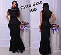 Стильное вечернее длинное платье с баской+фатин