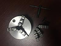 Патрон токарный 125 мм , 7100-0003 , КНР