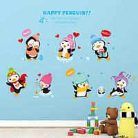 Милые дети декор комнаты счастливым стикер стены пингвин поделки мультфильм стикер стены