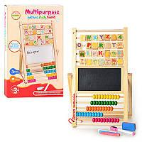 Деревянная игрушка Досточка MD 0317 двухсторонная, счеты, маркер, мел, губка