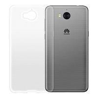 Чехол GlobalCase (TPU) Extra Slim для Huawei Y5 2017 (Light) (1283126479137)