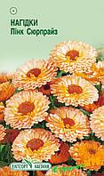 """Семена цветов Календула (Ногодки) """"Пинк Сюрпрайз"""" 0.5 г, """"Елітсортнасіння"""", Украина"""
