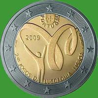 Португалия 2 евро 2009 г. Вторые спортивные игры португалоязычных стран. UNC