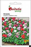 "Семена катарантуса (Барвинок) ""Хетвейн"", смесь, 20 шт, ""Садиба  Центр"", Украина"
