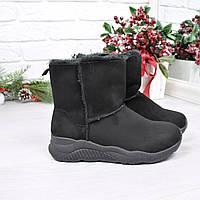 Угги женские SportStar черные 3959, зимняя обувь