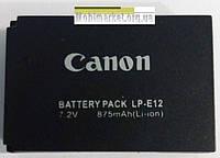 Акумуляторна батарея CANON LP-E12 (Digital)