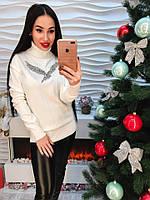 """Ультрамодный свитер зимний """"Белый птенец"""""""