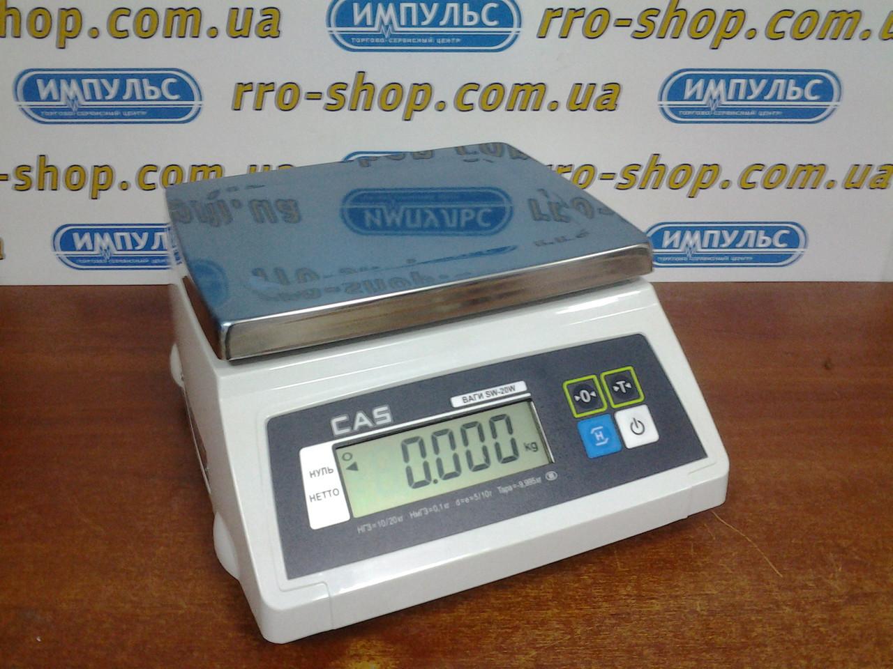 Весы с влагозащитой CAS SW-W/SW-WD