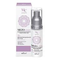 MEZO complex - 30+ МезоКрем Глубокое увлажнение дневной