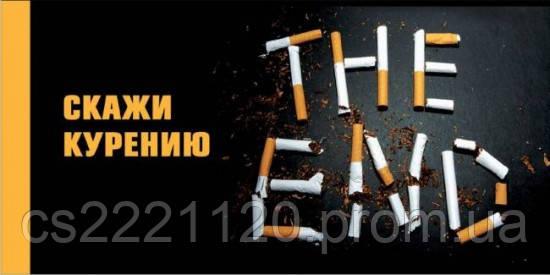 Бросить курить с помощью электронной сигареты
