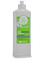 Eco молочко Green Max для очищения 500 мл