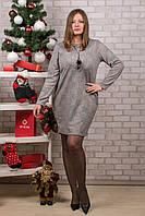 Женское теплое платье с бижутерией. RBOSSI P27. Размер 52-54.