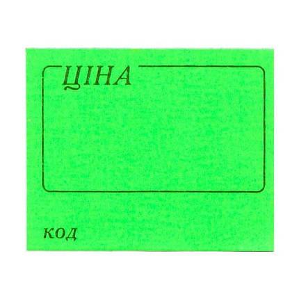 """Ценник ленточный цветной 29 х 36 мм """"К"""" (с пометкой-код) 150 ценников, фото 2"""