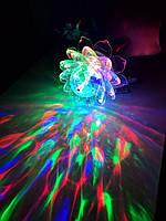 Светодиодная диско-лампа LED Full color rotating lamp цветок