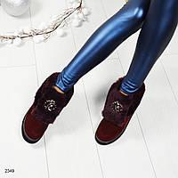 Женские зимние ботинки с меховым отворотом марсала,натуральная замша внутри шерсть!, фото 1