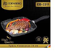 Сковорода гриль Edenberg 24 см.