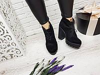 Ботильоны женские зимние замшевые на шнуровке, фото 1