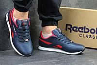 Кроссовки мужские в стиле Reebok Classic, темно - синие с красным, материал -  плотный текстиль