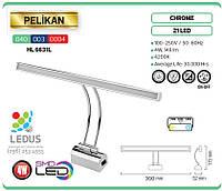 Светодиодный светильник для подсветки картин и зеркал 4W 4200K PELIKAN (HL6631L)