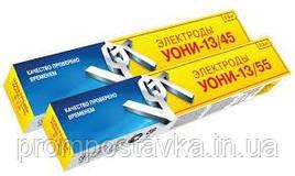 Электроды УОНИ-13/55 д. 3-5 мм