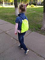 Рюкзак мешок маленький на затяжках 32х26см. ткань Болонь