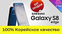 Внимание 100% Корея Samsung  S8 +Подарки (копия самсунг s6/s8/s5)