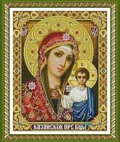 "Алмазная вышивка "" Казанская Богородица"""