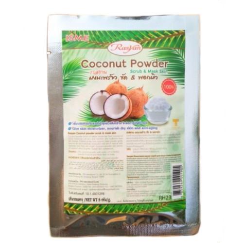 Натуральная маска - скраб ISME из кокоса 8 мл
