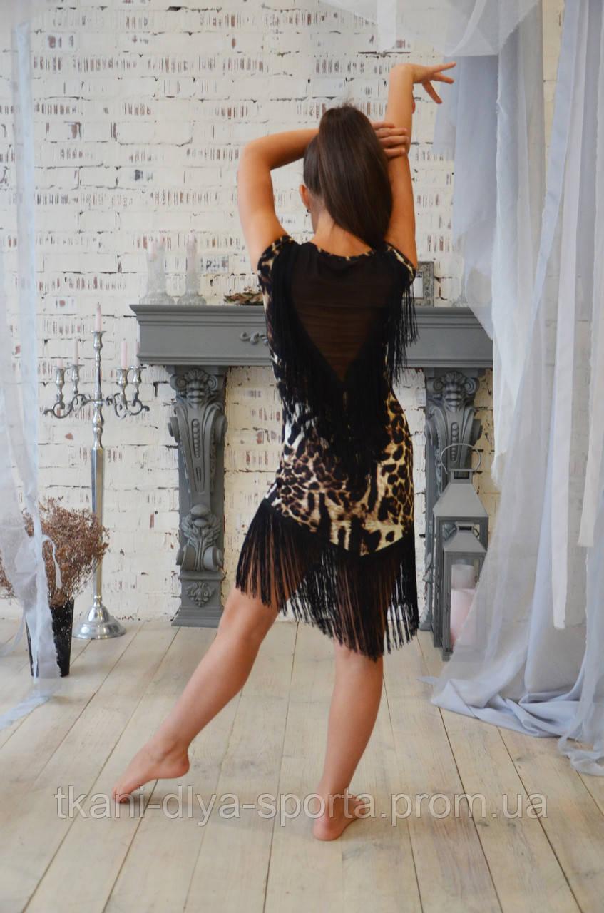 Платье леопардовое для тренировок и выступлений