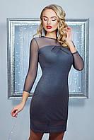 Женское платье, 46 р, нарядное, облегающее, короткое, серое, креп-дайвинг
