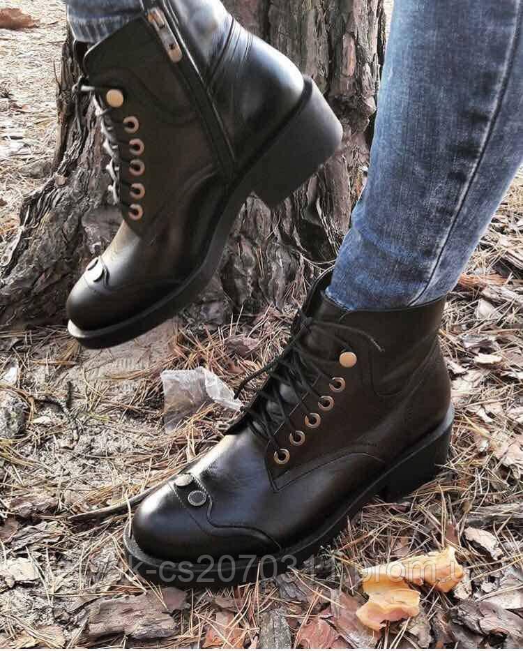 Ботинки зимние женские берцы из кожи низкий ход с заклёпками