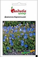 """Семена цветов Колокольчик карпатский, 0.2 г, """"Садыба центр"""", Украина"""
