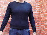 Свитер мужской, вязанный (цвет синий) Kaptan 70701