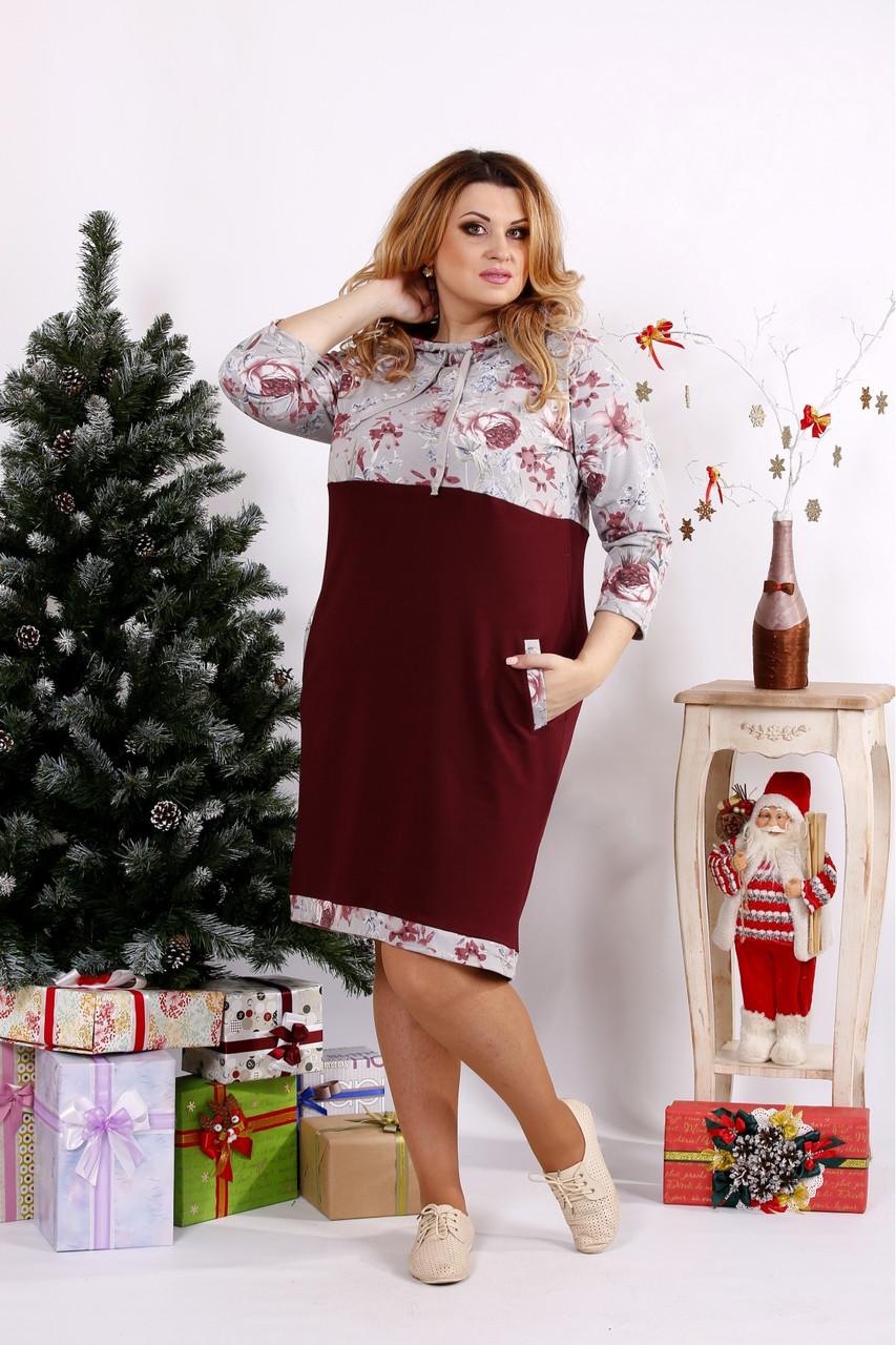 Женское платье с цветами и капюшоном 0688 / размер 42-74 цвет бордо