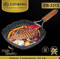 Сковорода гриль Edenberg 28 см. съемная ручка