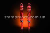 Амортизаторы задние SUPER Актив оранжевые L=340 mm