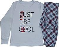 Пижама подростковая для мальчика, голубая кофта и голубые в полоску брюки, рост 164 см, Фламинго