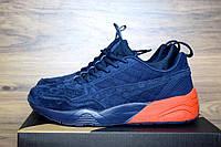 Мужские кроссовки Puma RONNIE FIEG/HIGHSNOBIETY/RF698S Blue/Red 1324