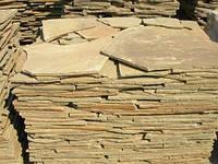 Песчаник 1 см, 2 см,3 см.